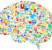 big_data_brain